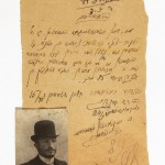 """In the vast YIVO archive, a family history researcher may find identity confirmations. This one says he is """"personable and known as an honest man."""""""
